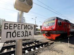 Картина дня: задержка поездов из-за кражи кабеля и встреча Путина с Трампом
