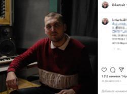 Жену расчлененного в Петербурге рэпера Картрайта доставили в суд