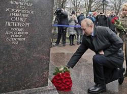 Картина дня: день памяти Анатолия Собчака и увольнение главврача Боткинской больницы