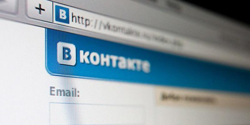 Павел Дуров продал акции «ВКонтакте»гендиректору «Мегафона»