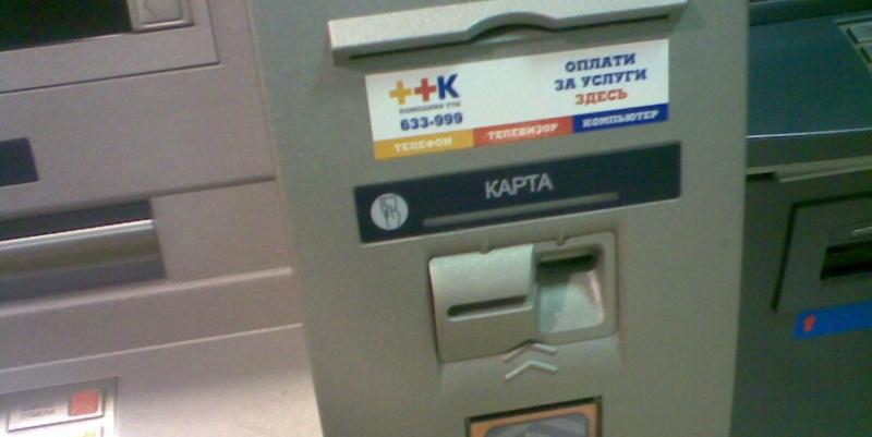 """Находчивые грабители увезли банкомат из """"Окея""""на тележке"""