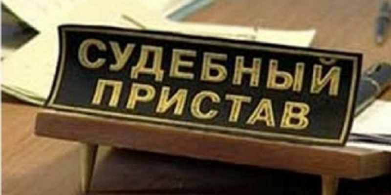 Судебные приставы Петербурга арестовали здание завода «Возрождение»за долг в 1 млн рублей