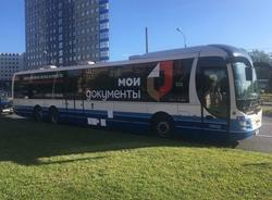 Мобильные офисы МФЦ Санкт-Петербурга перейдут на новый режим работы