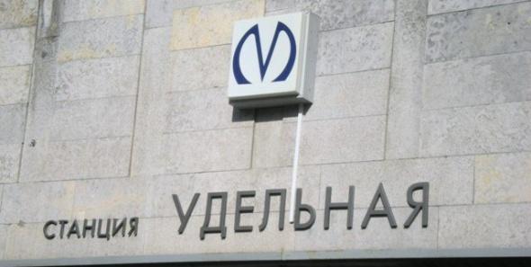 Три станции петербургского метро не работали из-за сломанного состава