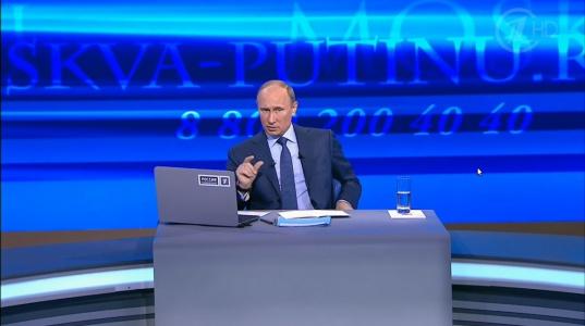 Путин поговорит с народом о Крыме в апреле