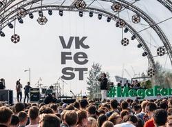 VK Fest в Петербурге перенесли из-за коронавируса