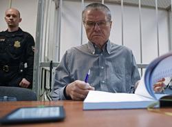 Картина дня: приговор Улюкаеву и дата выборов президента России
