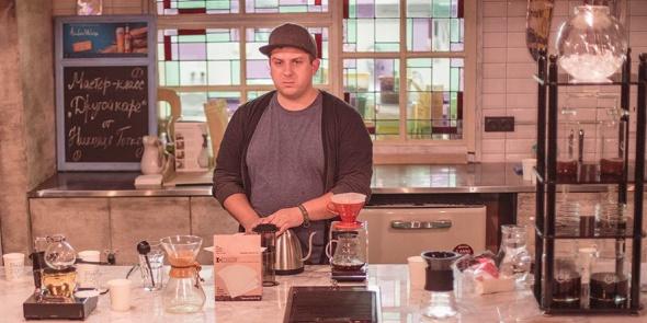 Как сварить вкусный кофе (ОНЛАЙН с Николаем Готко)