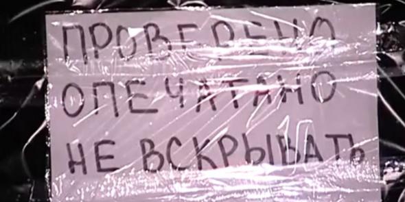 """Памятник раздора на """"Невском пятачке"""""""