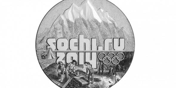 Сочи-2014: олимпийский клондайк для спекулянтов
