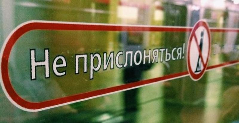"""Мужчине зажало ногу между вагоном и платформой на """"Проспекте Ветеранов"""""""
