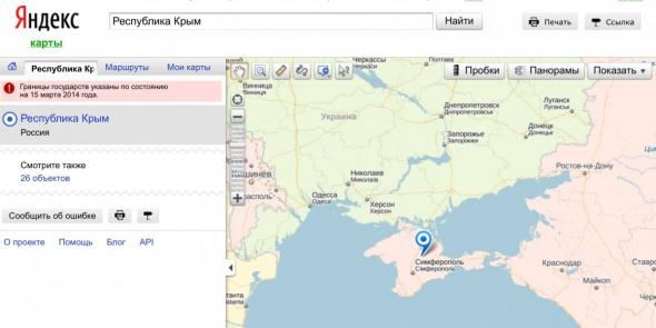 """""""Яндекс""""вслед за Путиным перекрасил Крым в цвета России"""