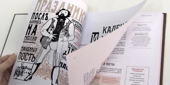 """Выпускники легендарной """"Мухи""""расскажут о современном дизайне"""
