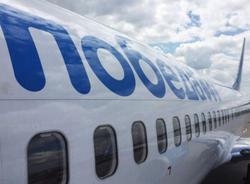Ведомости: «Победа» прекращает международные полеты из Петербурга в марте