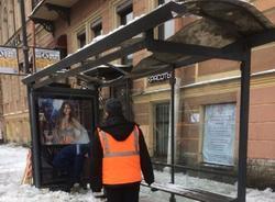 Сосульки пробили крышу остановки на Лиговском проспекте