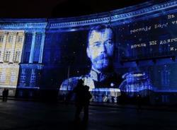 Документальный фильм о детях Николая II снимут в Петербурге