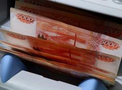 Исследование банка «Санкт-Петербург»: где, как и сколько тратили россияне в новогодние каникулы