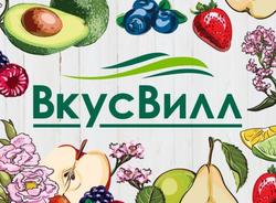 «ВкусВилл» оставил петербуржца без продуктов