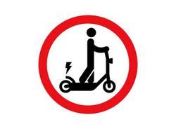 В Петербурге предложили дорожные знаки для самокатов