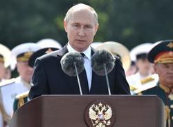 Путин посетит ГВМП в Петербурге