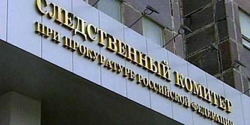 В Петербурге скончался главарь банды, грабившей пенсионеров