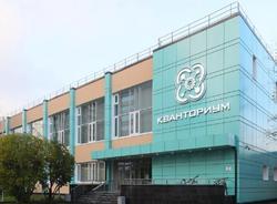 """Детский технопарк """"Кванториум""""открылся в Калининском районе"""