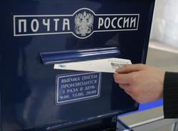 Сотрудники петербургской «Почты России» незаконно оформили кредиты на сотню пенсионеров