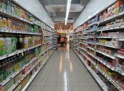 Эксперты сделали прогнозы о подорожании продуктов осенью