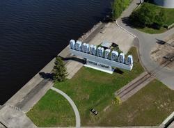 Завершилась реставрация знаменитого знака «Ленинград» в петербургском порту