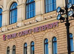 Банк «Санкт-Петербург» запустил акцию «Бизнесу лучше здесь»