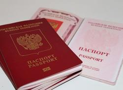 «Ночлежка» открыла сайт-инструкцию для получения паспорта и других документов