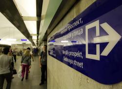 На «синей» ветке Петербургского метро прекратилось движение поездов