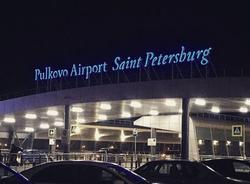 Голосование за новое имя для Пулково продолжится 10 декабря
