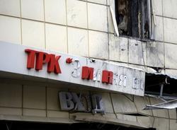 В Кемерово возобновили снос ТЦ «Зимняя вишня»