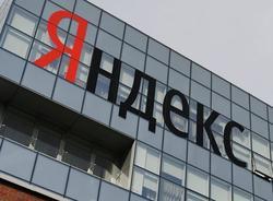 Картина дня: смерть космонавта Алексея Леонова и обвал акций «Яндекса»