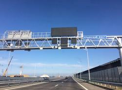 СК возбудил уголовное дело в отношении автора статьи с призывами взорвать Крымский мост