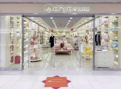 Сеть магазинов домашнего текстиля, товаров для дома,  интерьера и детей Arya Home открыла фирменный магазин в ТК «Невский Центр»