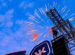 В ЗакСе попросили Полтавченко разобраться с шумом от VK Fest и других мероприятий в парке 300-летия