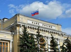 Банк России поднял ключевую ставку впервые с 2014 года