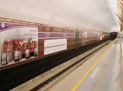 Картина дня: перенос сроков открытия новых станций метро, митинг против произвола на выборах и сотни просфор в Неве