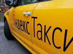 "Работа сервиса ""Яндекс.Такси""полностью восстановлена"