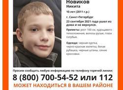10-летнего петербуржца не могут найти уже двое суток