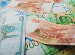 Банк «Санкт-Петербург» открыл счёт в Euroclear bank (Бельгия)