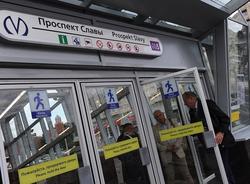Картина дня: открытие новых станций в Петербурге и подорожание продуктов к концу 2019 года