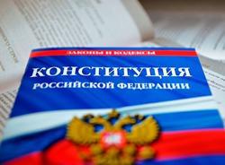 Картина дня: главные новости России и Петербурга за 4 июня