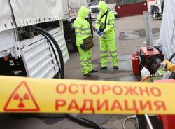 Картина дня: радиационная обстановка в Петербурге и метеоритный дождь в ночь на 13 августа