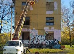 На петербуржских художников написали заявление в полицию