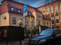Картина дня: генконсульство Украины в Петербурге и предвыборные дебаты